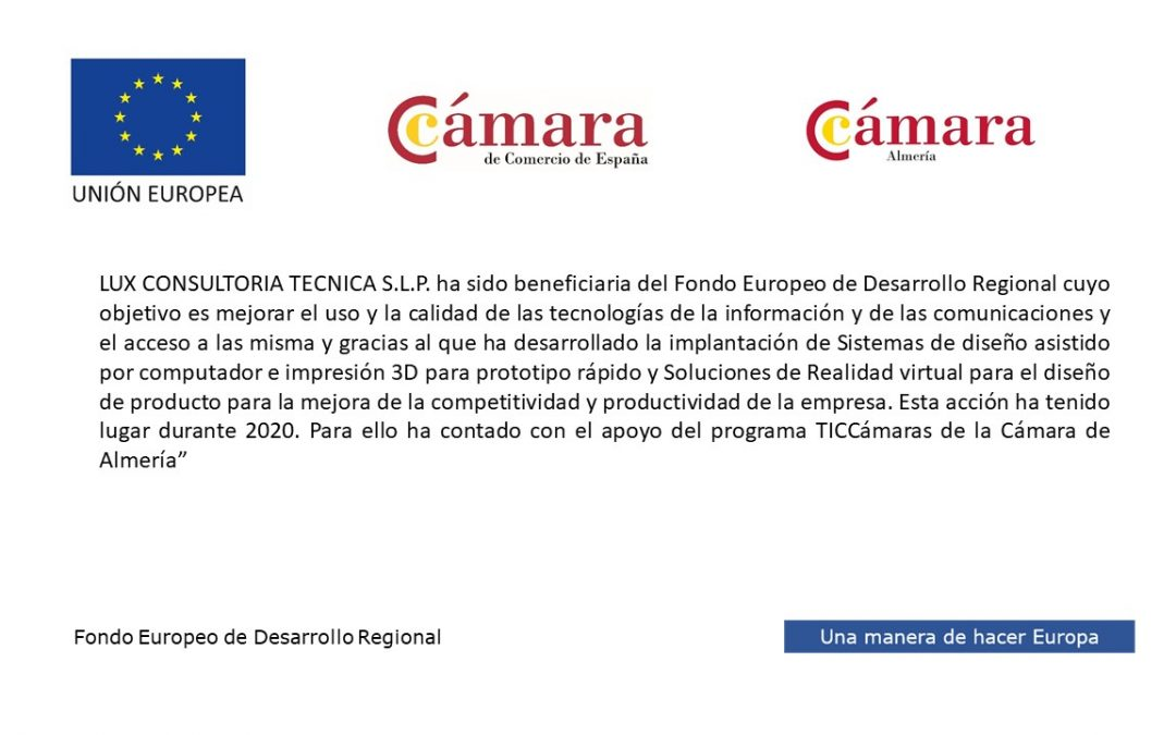 ESTUDIOLUX BENEFICIARIA DEL FONDO EUROPEO DE DESARROLLO REGIONAL